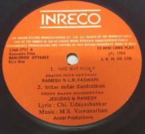 Baalondu Uyyaale Kannada FIlm EP Vinyl Record by M S Viswanathan www.mossymart.com