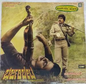 Bharjari Beate Kannada Film LP Vinyl Record by Ilayaraja www.mossymart.com