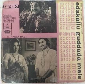 Edakallu Guddada Mele Kannada Film EP Vinyl Record by M Ranga Rao www.mossymart.com