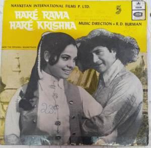 Hare Rama Hare Krishna Hindi Film EP VInyl Record by R D Burman www.mossymart.com