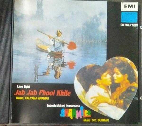Jab Jab Phool Khile- Sharmilee Hindi FIlm Audio CD by SD Burman www.mossymart.com 1