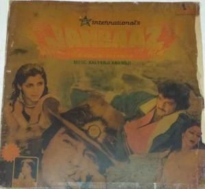 Janbaaz Hindi Film LP Vinyl Record by Kalyanji Anandji www.mossymart.com