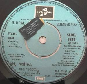Kannada Devotional EP Vinyl Record by AA Raj 3859 www.mossymart.com 2