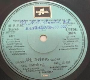 Kannada Devotional EP Vinyl Record by Hanumantha Rao 3894 www.mossymart.com