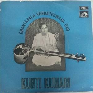 Kunti Kumari Telugu EP Vinyl Record by Ghantasala Venkateswara Rao www.mossymart.com