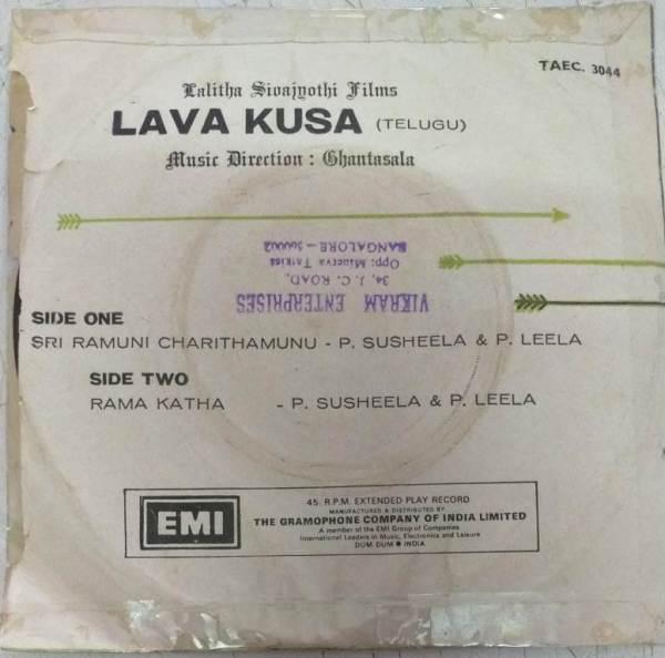 Lava Kusa Telugu Film EP Vinyl Record by Ghantasala www.mossymart.com