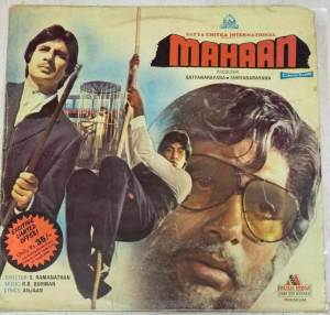 Mahaan Hindi Film LP Vinyl Record by R D Burman www.mossymart.com