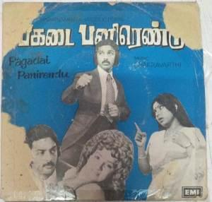 Pagadai Panirendu Tamil Film EP Vinyl Record by Chakravarthy www.mossymart.com