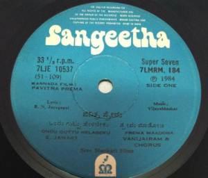 Pavithra Prema Kannada Film EP Vinyl Record by Vijayabhaskar www.mossymart.com