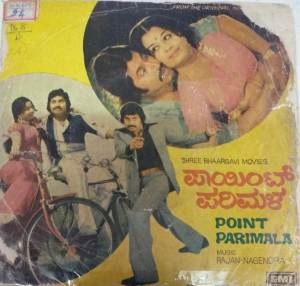 Point Parimala Kannada FIlm EP VInyl Record by Rajan Nagendra www.mossymart.com