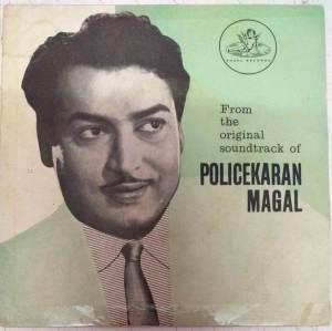 Policekaran Magal Tamil Film EP Vinyl Record by Viswanathan Ramamoorthy www.mossymart.com