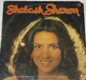 Shabash Sharon Hindi Film LP Vinyl Record www.mossymart.com