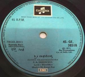 Shree Raaghavendra Kannda devotional EP Vinyl Record by M Ranga Rao 38518 www.mossymart.com