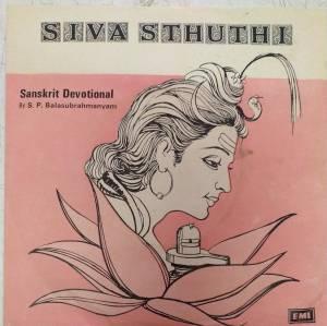 Siva Sthuthi Sanskrit EP Vinyl Record by SP Balasubramaniam www.mossymart.com