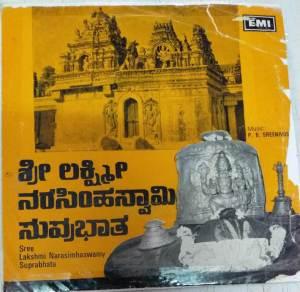 Sree Lakshmi Narasimhaswamy Suprabhata Kannada Ep Vinyl Record www.mossymart.com