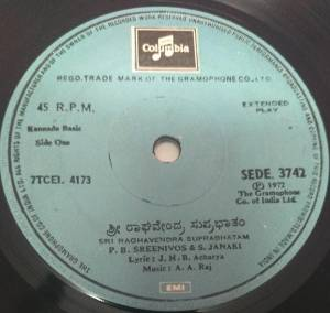 Sri Raghavendra Suprabhatham Kannada devotional EP Vinyl Records by AA Raj 3742 www.mossymart.com