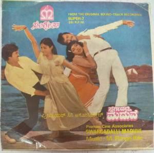 Swargadalli Maduve Kannada Film EP VInyl Record by M Ranga Rao www.mossymart.com