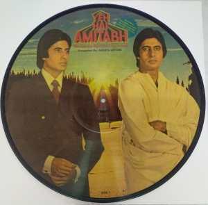 Yeh Hai Amitabh Hindi LP Vinyl Record Colour www.mossymart.com
