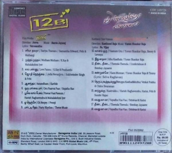 12 B- Thulluvatho Izhamai Tamil Film Audio CD by Harris Jayaraj- Yuvan Sankar Raja www.mossymart.com 1