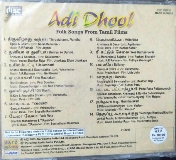 Adi Dhool Folk Songs from Tamil Films Audio CD www.mossymart.com 2