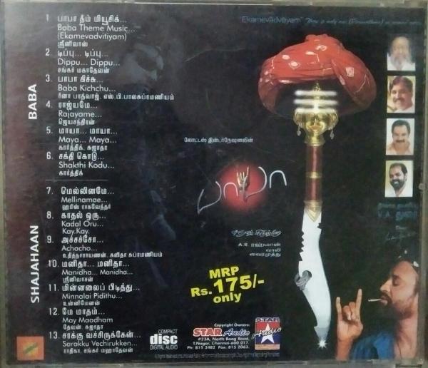 Baba - Shajagan Tamil Film Audio CD by AR Rahman www.mossymart.com 1