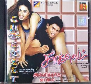 Chocklet - Alli Thandha Vaanam - Tamil Audio CD by Vidhyasagar - Deva - www.mossymart.com