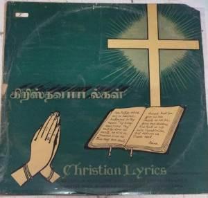 Christian Lyrics Tamil LP Vinyl Record www.mossymart.com 1