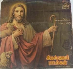 Christian Melodies Tamil LP Vinyl Record www.mossymart.com 2