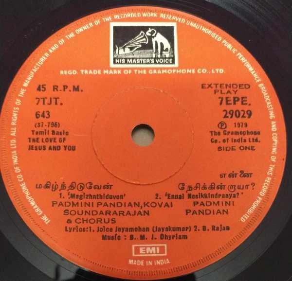 Christian devotional Songs Tamil EP Vinyl Record 29029 www.mossymart.com 2