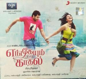 Engeyum Eppothum Tamil Film Audio CD by Harris Jayaraj www.mossymart.com 2