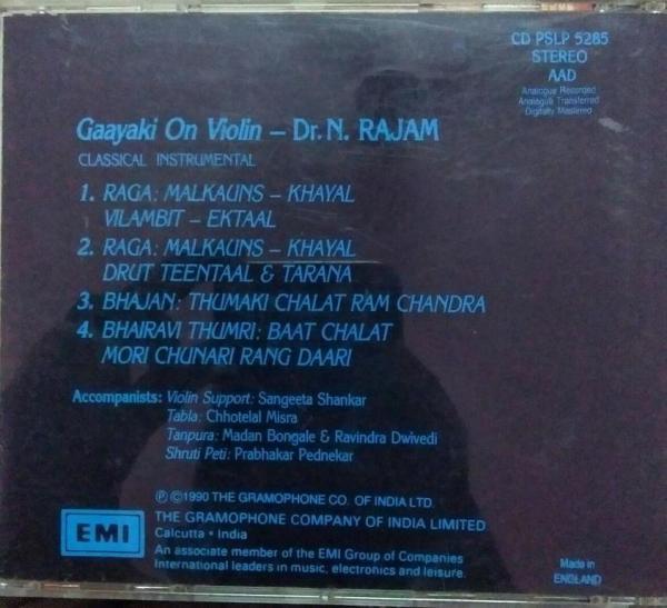 Gaayaki On Violin Instrumental Audio CD by Dr N Rajam www.mossymart.com 1
