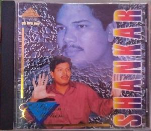 Golden Collections Shankar - Tamil Audio CD by A.R. Rahman - www.mossymart.com