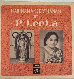 Harinamakeerthanam Malayalam Devotiona LP Vinyl Record by P Leela www.mossymart.com 1