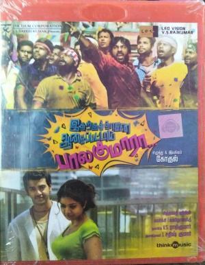 Idharkuthaane Aasaipattai Balakumara - Tamil Audio CD by Siddarth Vipin - www.mossymart.com