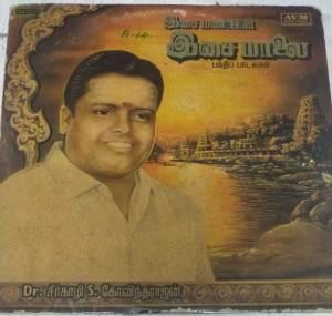 Isamaniyin Isai Paamalai Hindu Devotioanal songs Tamil LP Vinyl Record by Seerkazhi Govindarajan www.mossymart.com 1