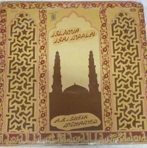 Islamia Isai Malar Tamil Devotional LP Vinyl Record www.mossymart.com 1