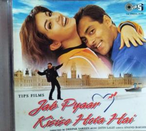 Jab Pyaar Kisise Hata Hai Hindi Film Audio CD by Jatin Lalit www.mossymart.com 1