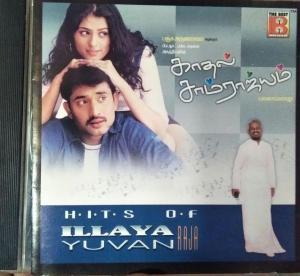 Kadhal Samrajyam - Hits of Ilayaraja Tamil Film Audio CD www.mossymart.com 2