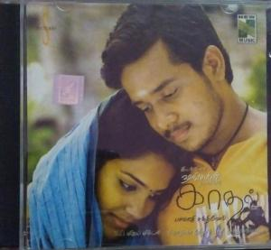 Kadhal Tamil Film Audio CD www.mossymart.com 2