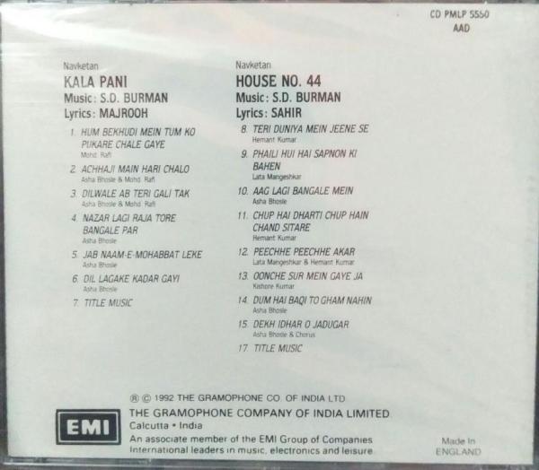 Kala Pani - House No 44 Hindi Film Audio CD by SD Burman www.mossymart.com 2