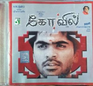 Kovil - Tamil Audio CD by Harris Jayaraj - www.mossymart.com
