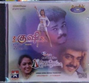 Kushi - Unnidathil Ennai Koduthen - Tamil Audio CD by Deva - S.A. Rajkumar - www.mossymart.com