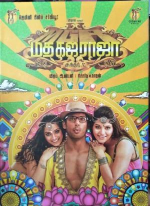 Madhagajaraja - Tamil Audio CD by Vijay Antony - www.mossymart.com