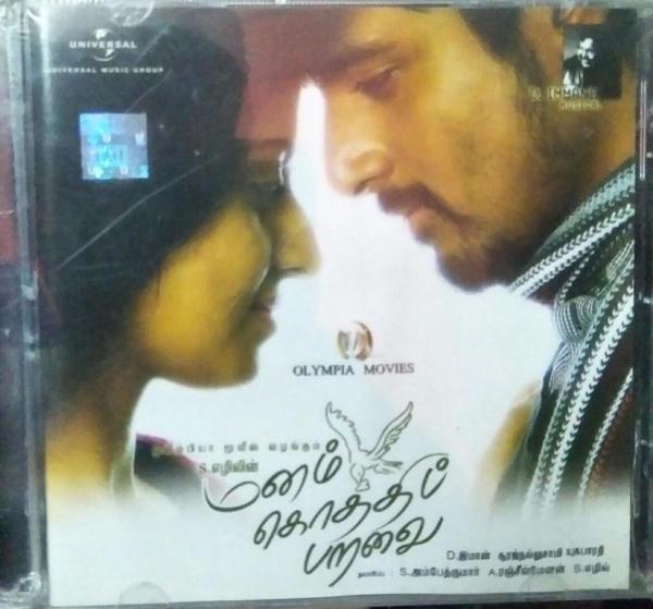 Manam Kotthi Paravai Tamil Film Audio CD by D Iman www.mossymart.com 1