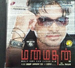 Manmathan Tamil Film Audio CD by Yuvan Sankar Raja www.mossymart.com 1