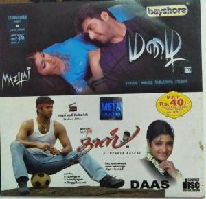 Mazhai - Dass Tamil Film Audio CD by Devi sriprasad- Yuvan Shankar Raja www.mossymart.com 1