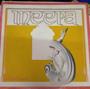Meera Hindi devotional LP Vinyl Record by Pandi Ravi Shankar www.mossymart.com 3