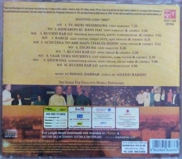 Mehbooba Hindi Film Audio CD by Ismail Darbar www.mossymart.com 1