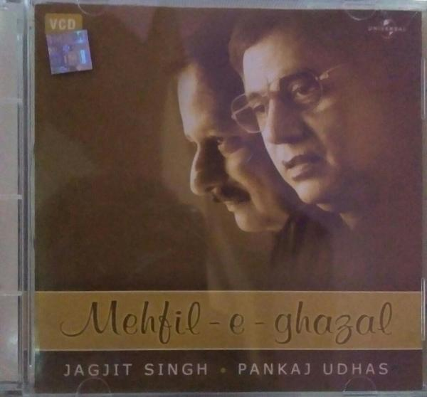 Mehfil e Ghazal - Hindi Audio CD - www.mossymart.com
