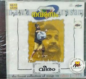 Navarasam Malaylam Film Audio CD www.mossymart.com 2